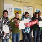 Участници в Перник