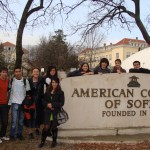 Посещение на американския колеж