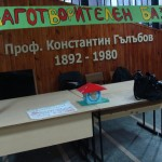 Благотворителен базар 2010