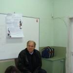 Възпитаник на гимназията посещава гимназията 2009
