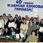 2001 Випуск 2001, 23 единадесетокласници със сертификат по английски език, март 2001