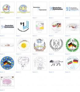 91. НЕГ - Конкурса за избор на лого